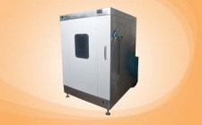 curas-hygiene-washer